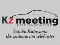 K'z MEETING参加表明