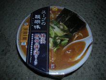 ラーメン物語2号 横浜豚骨醤油ラーメン BYマルちゃん