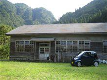 吉和町の廃校