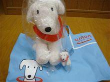 TVCMで「白い犬」と言われて最初に思い出す犬はやっぱりこれ!?