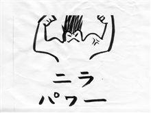 縁川商店の「メタボうどん」