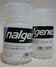 ナルゲン(Nalgene) 広口丸形ボトル購入!