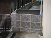 猫の通り道を遮断?フェンス作成