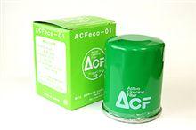 ACF交換後・・・。