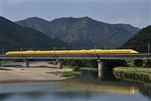 千種川で黄色い新幹線