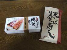 食べ比べo(^◇^)o