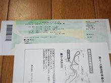 鈴鹿F1日本GPはスプーンカーブで観戦