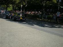 RED BULL RACING SHOWRUN IN OSAKA