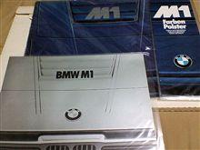 カタログ: BMW M1