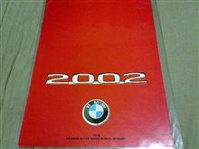 カタログ: BMW 1600/2002/2002tii/2000 TILUX