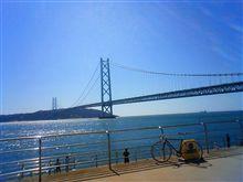 明石海峡大橋まで・・・
