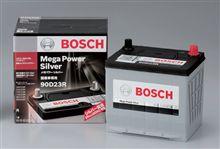 メンテナンスフリー、長期保証ボッシュのシルバーバッテリーシリーズで冬支度は万全!!