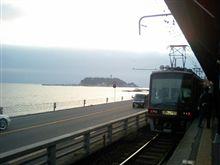 さようなら 江ノ島