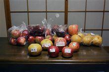 リンゴを買いに