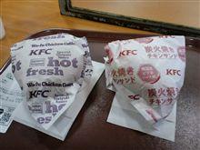 日本でKFCって贅沢