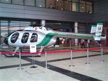 動画:ヘリコプター遊覧飛行