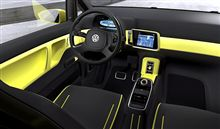 [フランクフルトモーターショー2009 ]VW・E-Up!