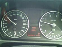 3728.3マイル
