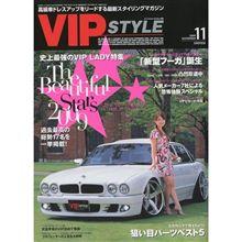 VIP STYLEの表紙ゲ──(σ・∀・)σ──ツ!!