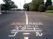 走る(笠松運動公園)