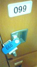 やっぱ、660(cc)でしょ ( ̄▽ ̄)