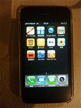 #51 iPhone