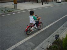 息子補助輪無し初自転車マスター