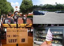 LEEFセカンドステージオフ in神戸ワイナリー