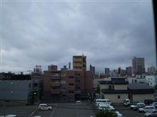 おはようございます、曇り空で今週もスタートw