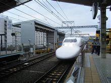 静岡県へ2時間の旅