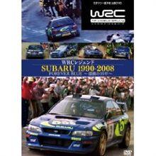 WRCレジェンド スバル1990-2008 FOREVER BLUE~激動の19年を購入