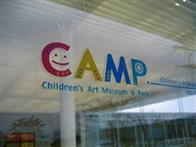 『CAMP』