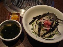 淡路ぎぅのぎゅうとろ丼