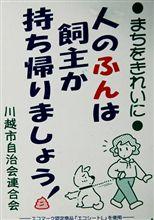 """""""欽ドン賞""""決定ェ~♪     小ネタ"""