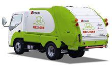電動ごみ収集車 に ミツビシ i-MiEV の バッテリーシステム を 搭載 ・・・・