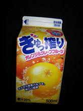 MEGMILK ぎゅっ搾りオレンジ&グレープフルーツ 500ml