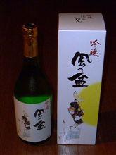 【いきいき富山】吟醸「風の盆」 八尾