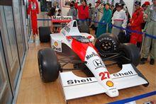 F1 鈴鹿GP 2009 フリー走行