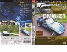 BMW Z1のDVD