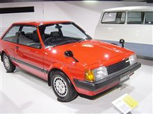 初めての車と思い出など