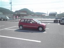 Do you have a HONDA?パート2