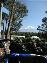 富士との一日