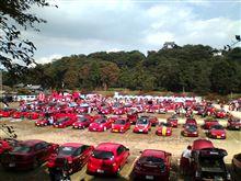 赤祭り2009