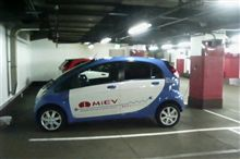 i-MiEV (アイ・ミーブ)、充電中!