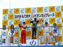 2009年Netz Cup Vitzレース グランドファイナル戦②