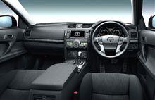[フルモデルチェンジ]トヨタ・マークX 安いだけが価値。