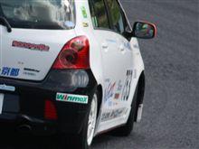 新旧混走 ヴィッツ1時間耐久レース (岡山) : 予選