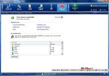 WHSのセキュリティソフト