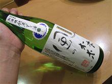 秋津穂 純米しずく酒