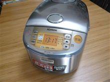 炊飯器44000円也